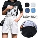 EASON SHOP(GW6433)實拍...
