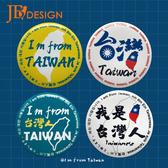我是台灣人-胸章別針-A款