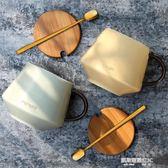 簡約咖啡杯創意牛奶早餐杯子陶瓷帶蓋勺辦公室情侶水杯家用馬克杯  凱斯盾數位3C