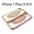 【SHENGO】夢莎系列鑲鑽鏡子透明軟殼 iPhone 7 Plus / 8 Plus (5.5吋)