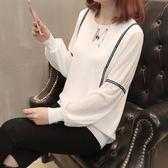 冰絲針織衫白色小清新打底衫薄款上衣長袖