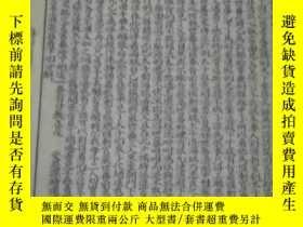 二手書博民逛書店大字足本罕見海公大紅袍全傳 卷二6477 上海大成書局 出版19