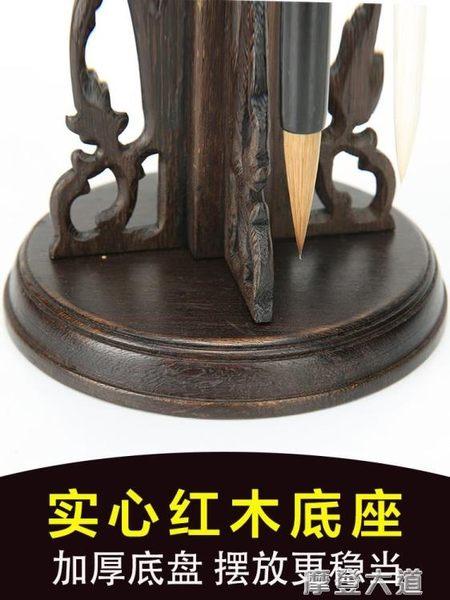 湖羊毛筆架筆掛雞翅木紅木實木雙層可轉動簡約復古文房四寶書法用品12掛