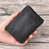 零錢包拉?短款錢包女軟皮羊皮硬幣包卡包簡約小錢袋男士皮夾 全館免運88折