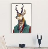 diy數字油畫 卡通動漫物客廳手繪填色裝飾畫鹿油畫 - 歐美韓熱銷