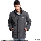 【SAMLIX 山力士】男 豪邁品味羽絨外套(#68611灰色.黑色)