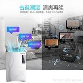 家用除濕機抽濕機靜音除濕器抽濕器地下室別墅吸潮機干燥機 新品全館85折 YDL