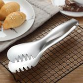 面包夾不銹鋼食物夾 酒店自助餐食品夾 加厚水果夾子沙拉夾菜夾子 森活雜貨