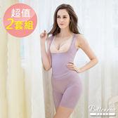 【Bellewear】560D絲質咖啡紗 無痕機能無鋼圈塑身衣 (超值2套組)