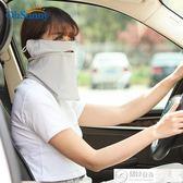 口罩 ohsunny防曬口罩護頸女夏防紫外線透氣薄款男騎行遮臉護耳面罩 居優佳品