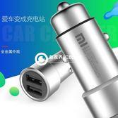 充電器 雙USB型 多功能汽車點煙器頭1拖2