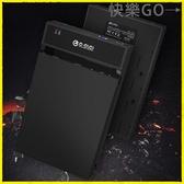 快樂購 外接硬碟盒 行動硬碟盒USB.0台式機筆記本外置2./.寸硬碟盒子底座