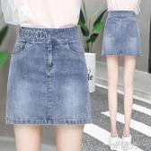 薄牛仔裙半身裙女夏季新款高腰顯瘦a字短裙子百搭一步包臀裙 雙十一全館免運