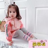 女童外套2021年新款春季兒童洋氣風衣春秋小童韓版上衣女寶寶春裝【萌萌噠】