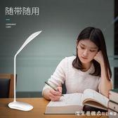 usb充電LED小台燈學習兒童閱讀臥室夾子式床頭大學生宿舍書桌 igo漾美眉韓衣