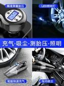 車載吸塵器充氣泵汽車用無線充電車內家兩用強力專用大功率四合一
