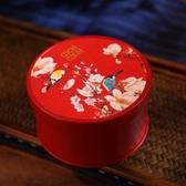 婚禮糖果盒喜糖盒