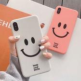蘋果 iPhone XS MAX XR iPhoneX i8 Plus i7 Plus 韓系微笑 手機殼 全包邊 保護殼 可掛繩