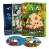 米芽米咕人-雙碟版DVD (收錄幕後花絮)