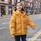 輕羽絨 冬裝新款ins韓版短款加厚羽絨棉衣女學生寬鬆外套面包服棉襖 快速出貨