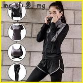 MG 運動套裝-瑜伽服寬鬆專業速干性感跑步健身房運動套裝