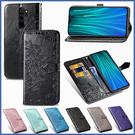 小米 紅米Note8 Pro 小米9 小米9T 小米 9T Pro 曼陀羅皮套 手機皮套 壓紋 插卡 支架 磁扣 掀蓋殼 保護套