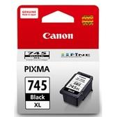 CANON PG-745XL 黑色高容量墨水匣
