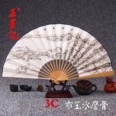 扇子折扇中國風山水書法古風工藝