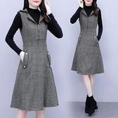 毛呢裙 大碼毛呢休閑時尚套裝秋冬季新款馬甲洋氣兩件套針織連衣裙女 優拓