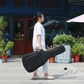 吉它包加厚後背36/38/39/40/41寸民謠木吉他包背包琴包防水古典吉他袋套XW 快速出貨