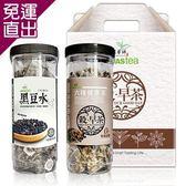阿華師 黑豆水+六種健康茶-禮盒組(30入/罐)共2罐【免運直出】