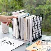 書架桌上書本收納置物簡約桌面書擋板靠書夾學生【極簡 】