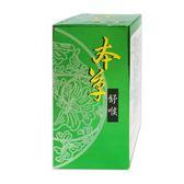 本草舒喉 70g/瓶◆德瑞健康家◆