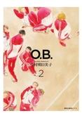 (二手書)O.B.(2完)