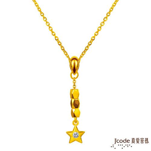 J'code真愛密碼 許願星結晶 黃金項鍊