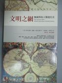 【書寶二手書T1/地理_ZDU】文明之網_J.R.麥克尼爾