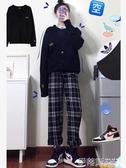 直筒褲黑白格子闊腿褲女褲子寬鬆春秋冬垂感高腰韓版新款直筒拖地褲 伊蒂斯