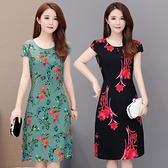 短袖洋裝 夏季碎花純棉綢洋裝女夏2021新款中長款寬鬆短袖人造棉裙子顯瘦【八折搶購】