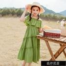 女童一字肩洋裝夏裝新款2021韓版兒童洋氣裙子大童過膝【全館免運】