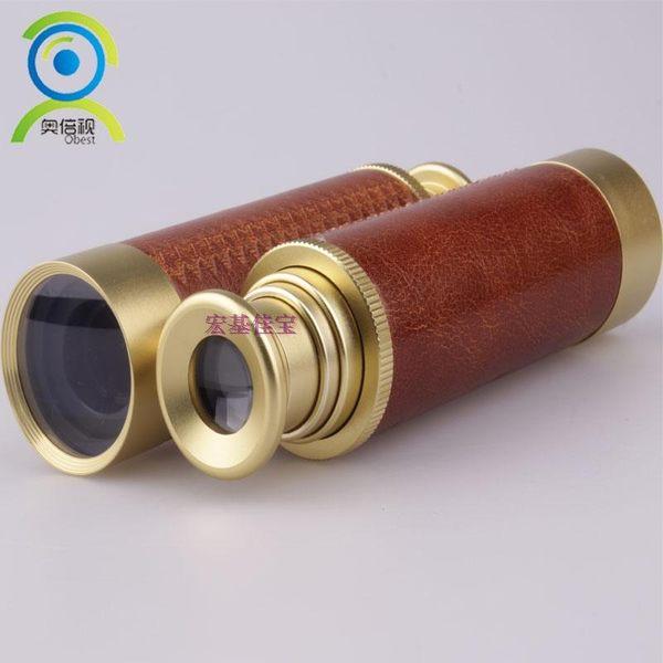 單筒望遠鏡 4節海盜鏡
