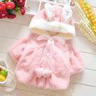 寶寶披肩女0一周歲半1-2-3加厚小嬰兒棉衣秋冬裝兒童鬥篷冬季外套