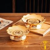 供盤佛教用品佛具陶瓷觀音供果盤供佛水果盤高腳貢盤【雲木雜貨】