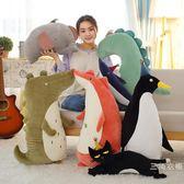 藍白恐龍玩偶抱枕公仔睡覺娃娃兒童毛絨玩具可愛女生生日禮物女孩WY