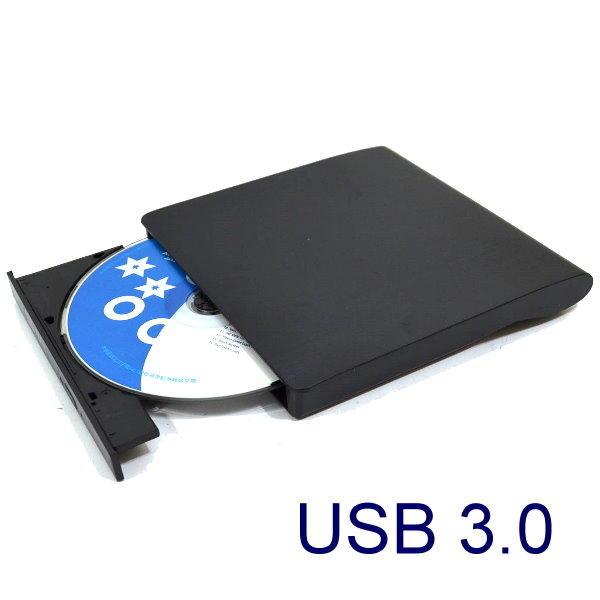 【HA215】外接式DVD燒錄機USB3.0超薄燒錄機3.0光碟機 隨插即用 EZGO商城