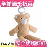 【小熊熊】日本 Pacifriends 玩偶奶嘴娃娃 可愛動物造型 醫療級矽膠安全奶嘴 嬰兒【新品上架】