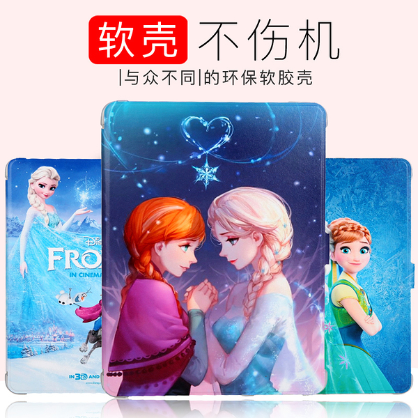 蘋果IPAD Pro 10.5吋保護殼 IPAD 9.7吋冰雪奇緣愛莎保護殼 蘋果IPad Air3保護套 IPad10.2吋平板保護套