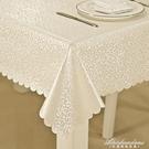 桌布防水防油免洗防燙長方形酒店歐式茶幾台布餐桌布桌墊家用布藝 黛尼時尚精品
