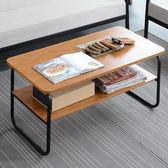 85折免運-茶几歐式茶几現代簡約 小戶型客廳迷你簡易小茶几 長方形桌子WY