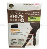 【KP】機能襪 50D 壓力襪 黑 L 瑪榭精品 台灣製 正版授權 47134750275521