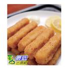 [COSCO代購] WC412891 Trident 冷凍酥炸鱈魚條 1.81公斤 (2包入)